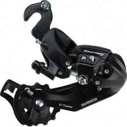 Shimano TOURNEY RD-TY300