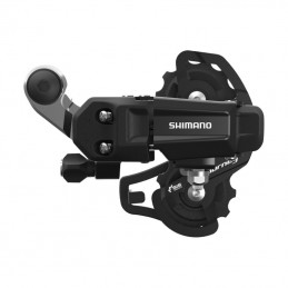Shimano TOURNEY RD-TY200
